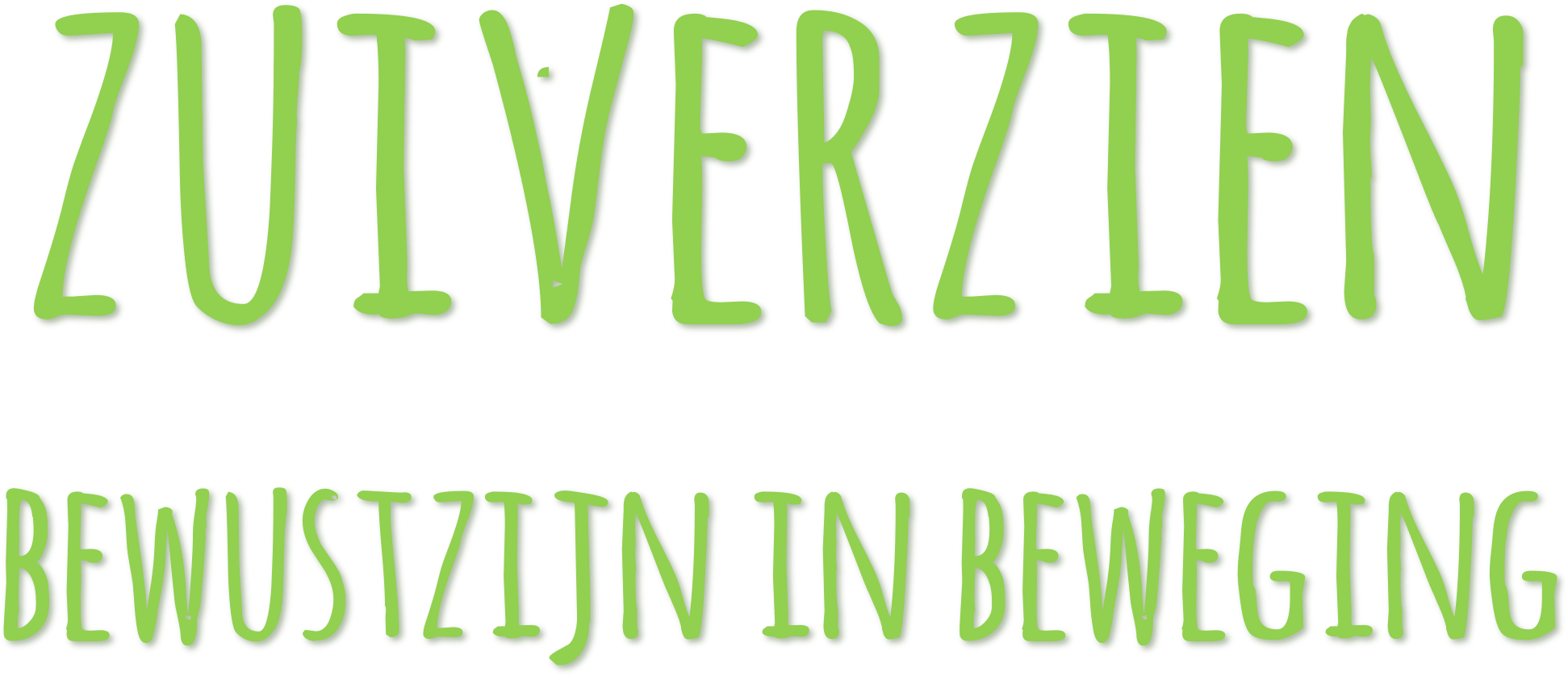 Tekst logo (v2)
